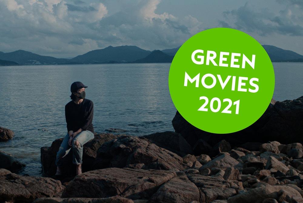 Filmstill Dear Future Children mit green movies Button
